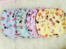 BABY98-10,BALLON PANTS LONDON